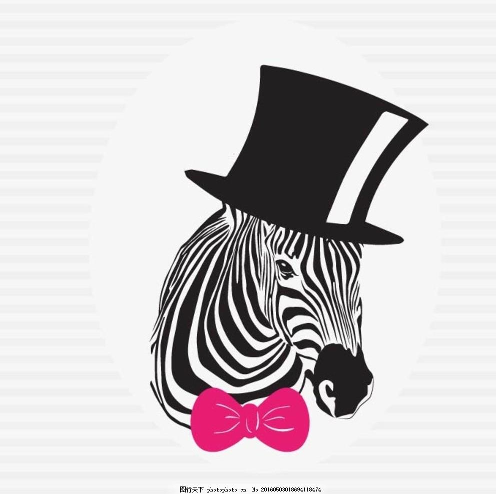 斑马 矢量 动物 帽子 手绘 动漫动画