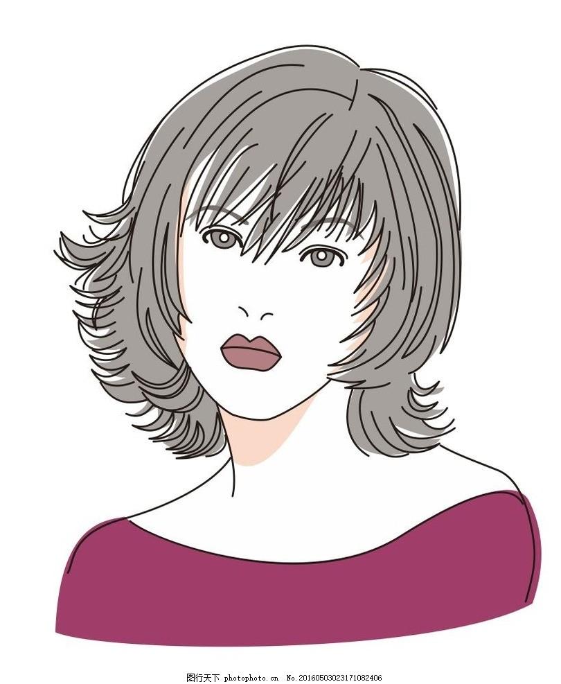 美女 简笔画 线描 肖像 人物 矢量 发廊 人物插画 矢量设计人物 设计