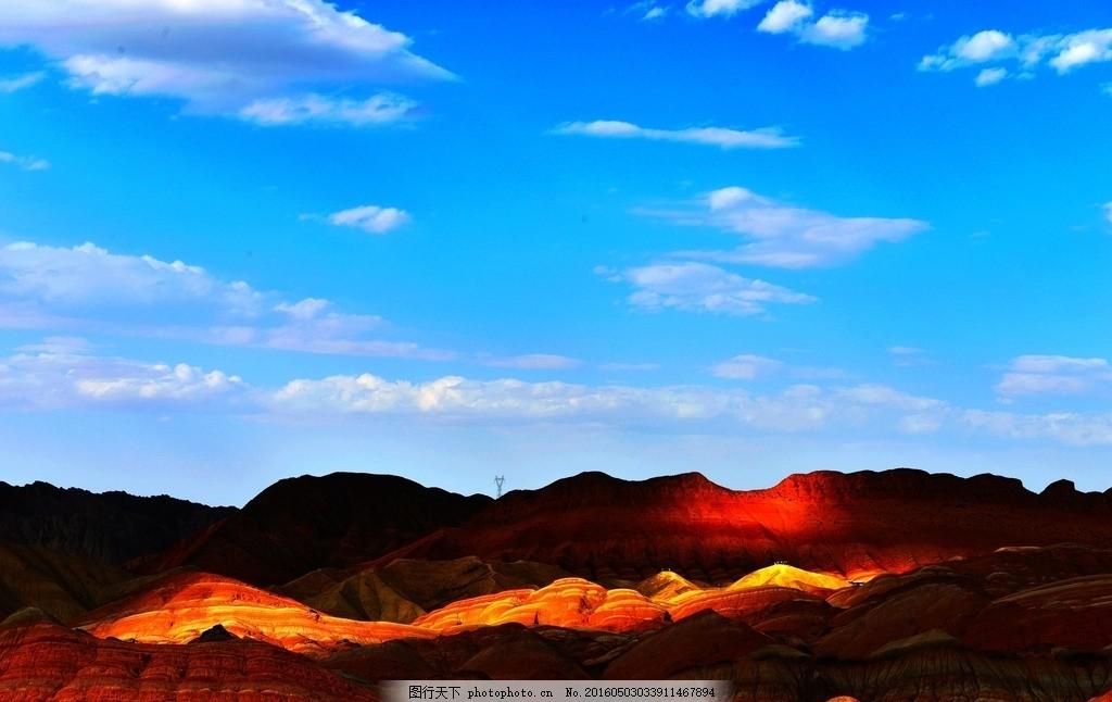张掖丹霞 唯美 风景 风光 自然 旅行 西北 甘肃 丹霞风景 蓝天