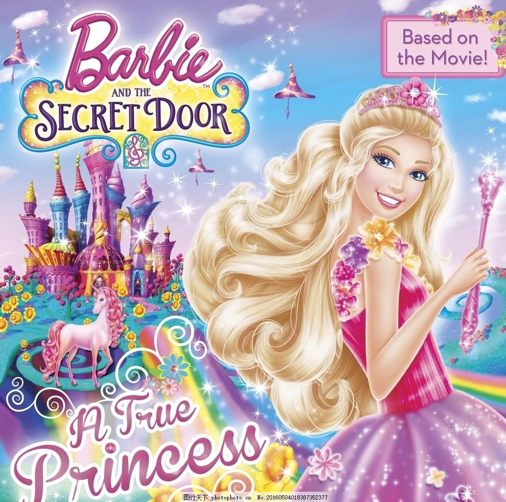 芭比公主 娃娃 芭比 卡通芭比娃娃 人物 可爱 高清 造型 魔女 动漫