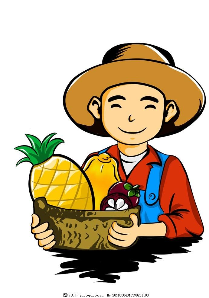 拿水果的漫画人物