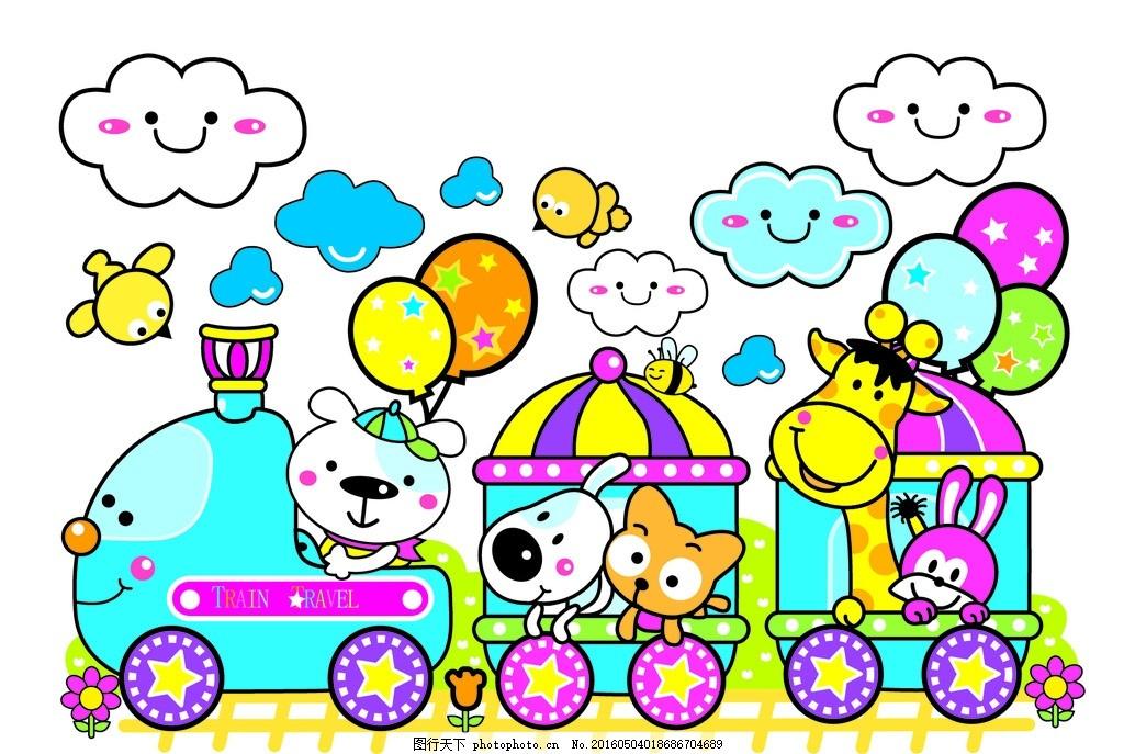 卡通火车和小动物插画矢量素材