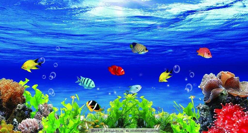蓝色海底世界水底背景
