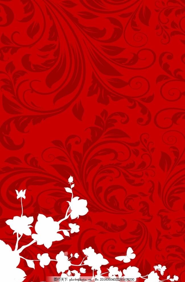 底纹背景花纹 红色 底纹 迎宾区 欧式 中式 花纹 花朵 设计 底纹边框