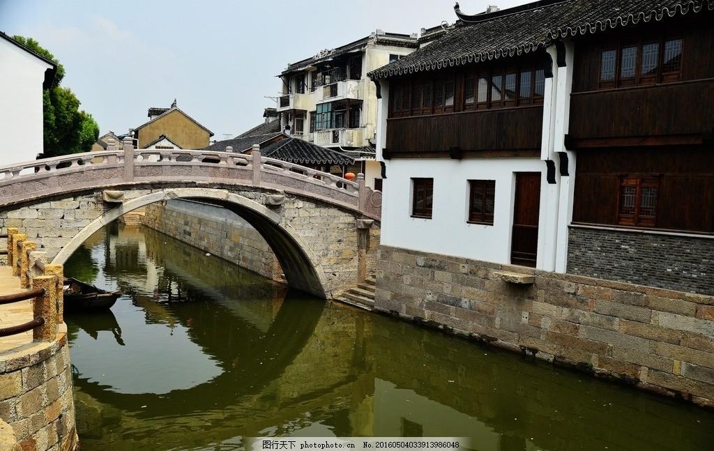 甪直镇 唯美 风景 风光 旅行 自然 江苏 苏州 江南 水乡 古镇