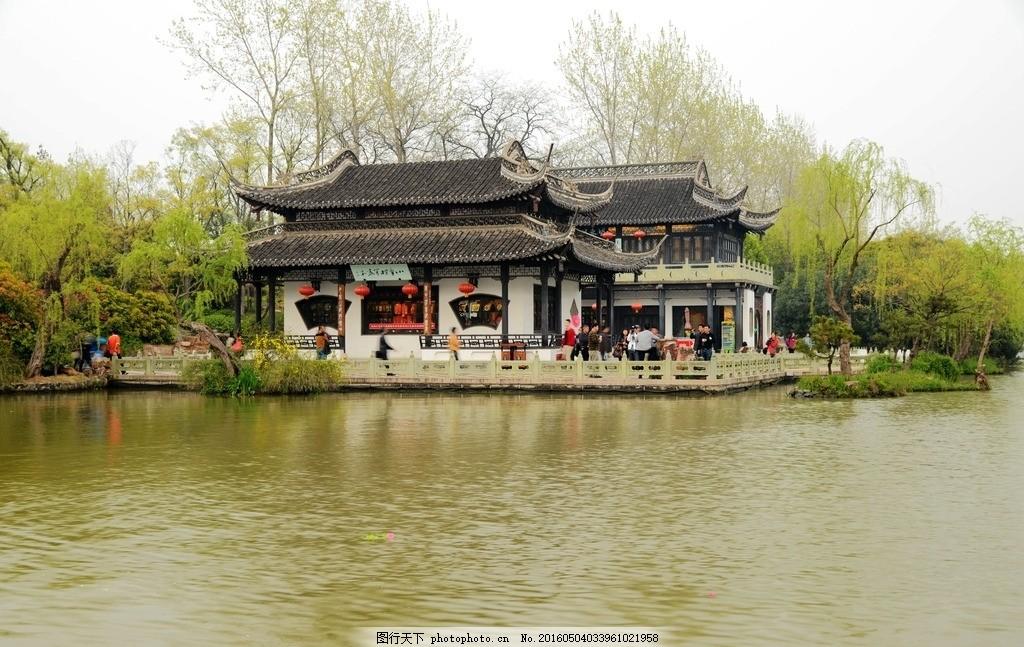 唯美 风景 风光 旅行 自然 江苏 扬州 江南 水乡 摄影 旅游摄影 国内