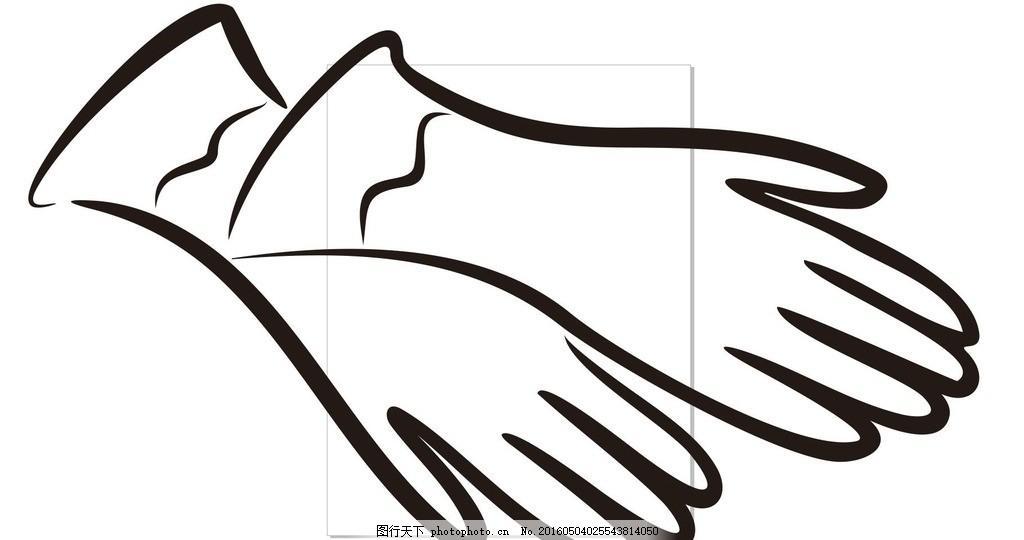 手套 女士手套 简单画 线条 线描 简笔画 黑白画 卡通 手绘 标志图标