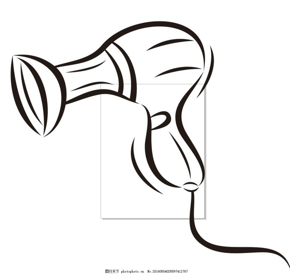 黑白画 卡通 手绘 标志图标 简单手绘画 标识 设计 生活百科 生活用品