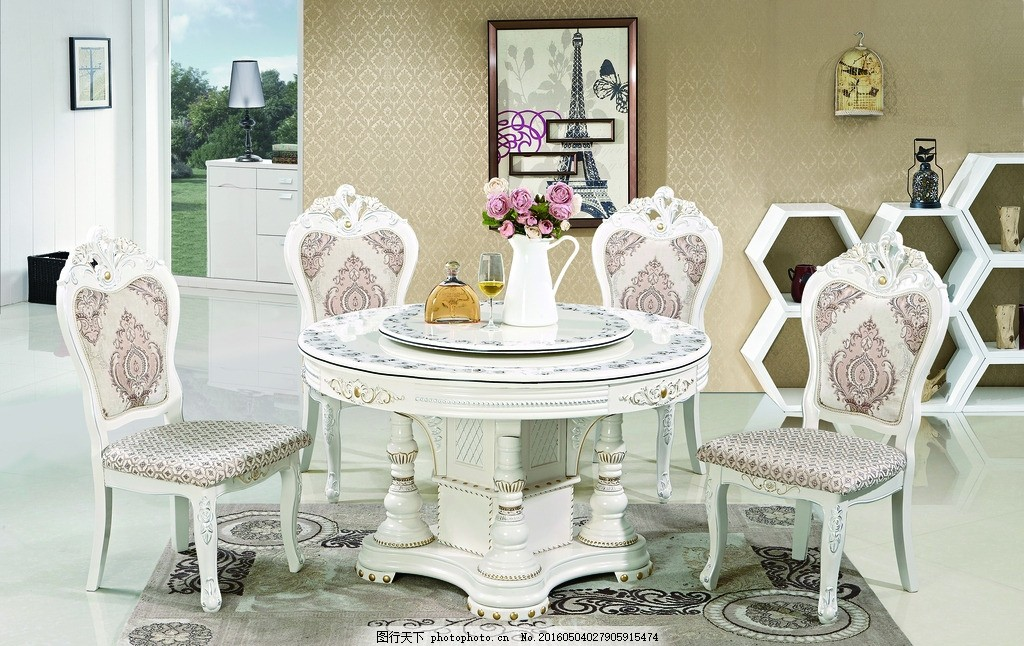 欧式餐桌椅 餐厅
