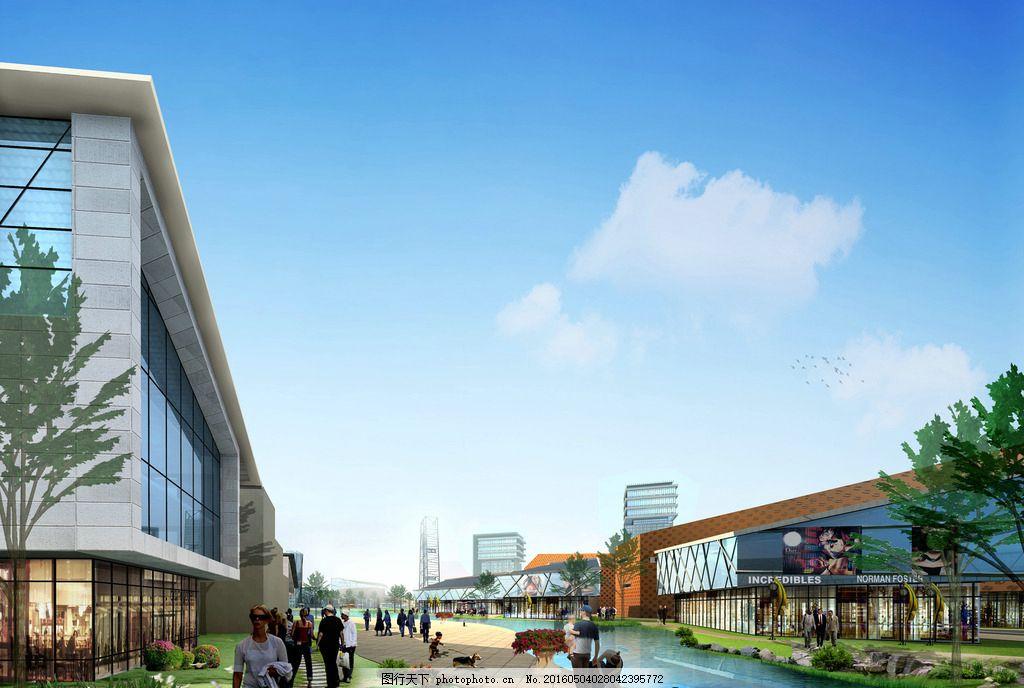 临水商业建筑效果图 临水 商业建筑        商业综合 临水平台 设计