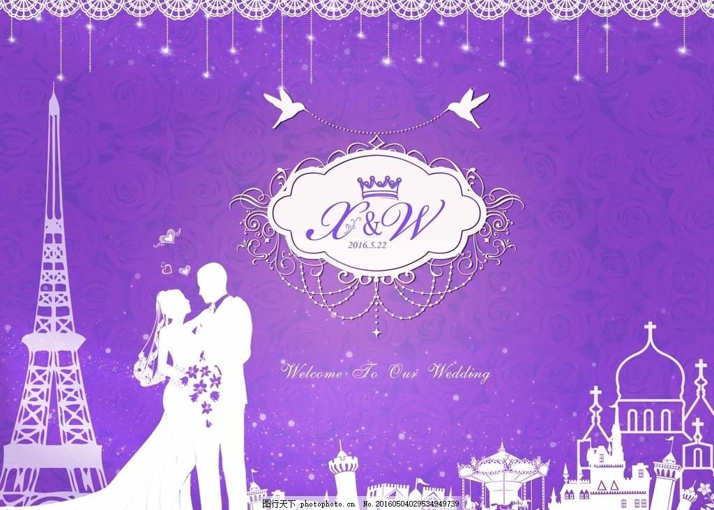 婚礼背景 紫色婚礼 紫色婚礼背景 欧式婚礼 紫色主题婚礼 浪漫婚礼
