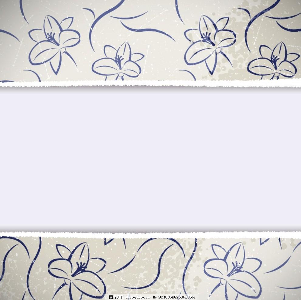 复古装饰花纹 花纹 图案 装饰 底纹 文字 字母蝴蝶结 边框      设计