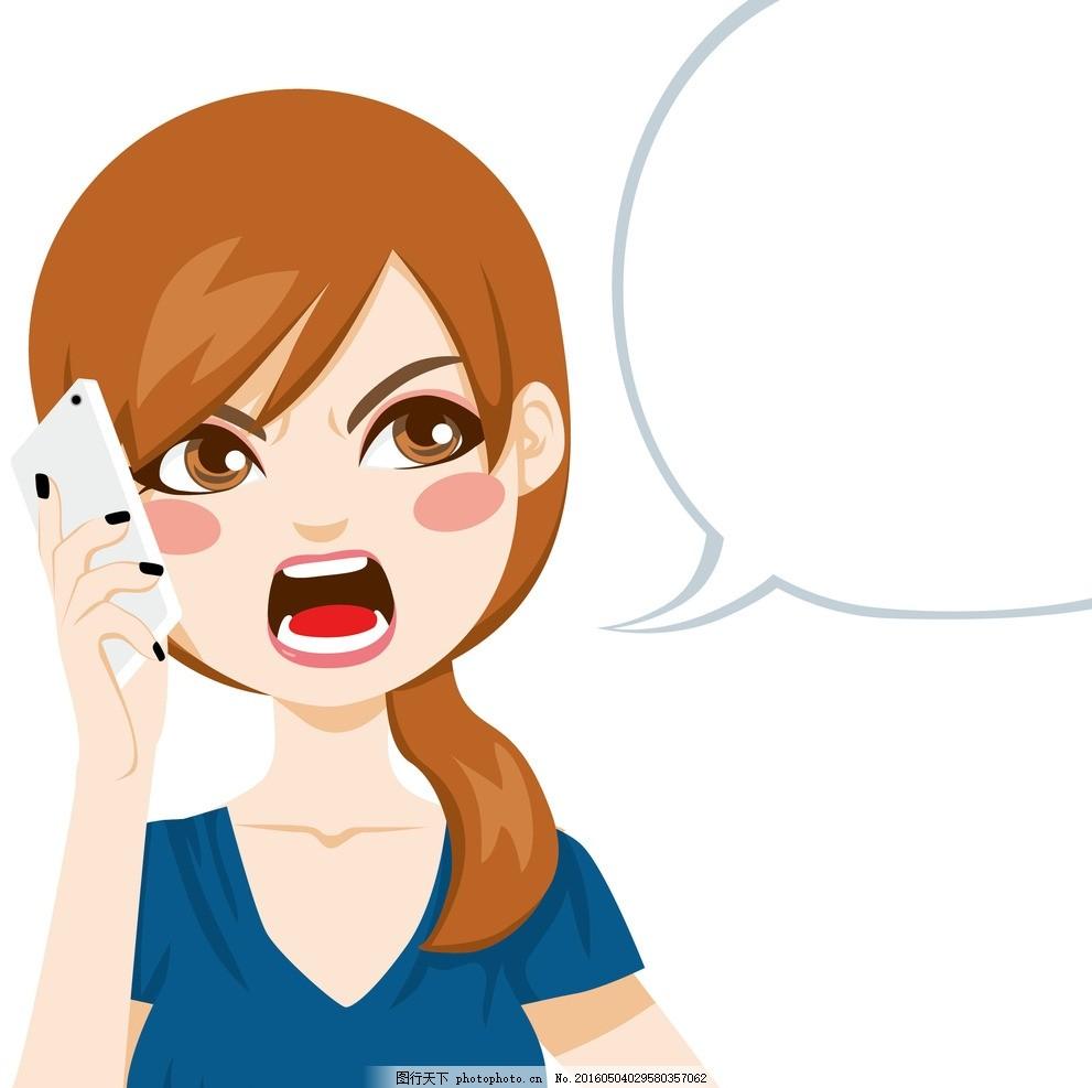 打电话的白领,打电话的人打电话的美女电话联v白领美女宜宾图片