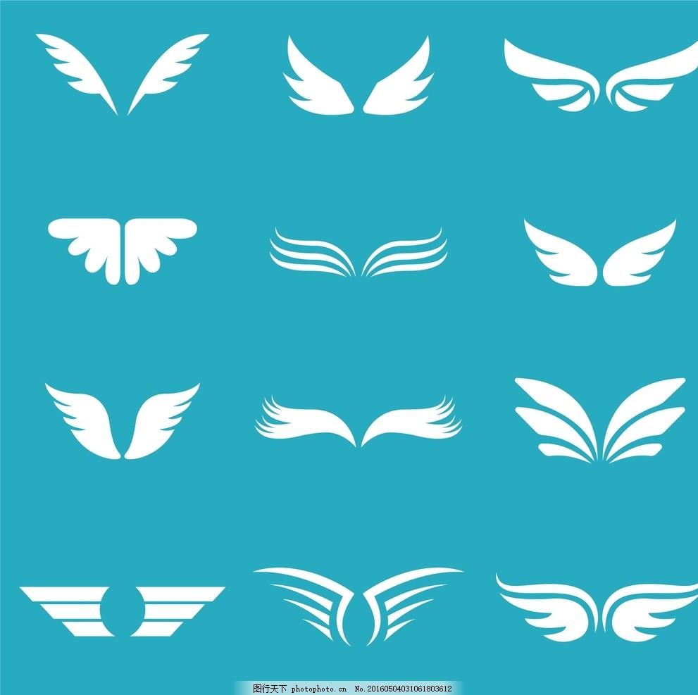 矢量翅膀 飞翔的翅膀 cdr 源文件 翅膀 矢量素材 设计 广告设计 其他
