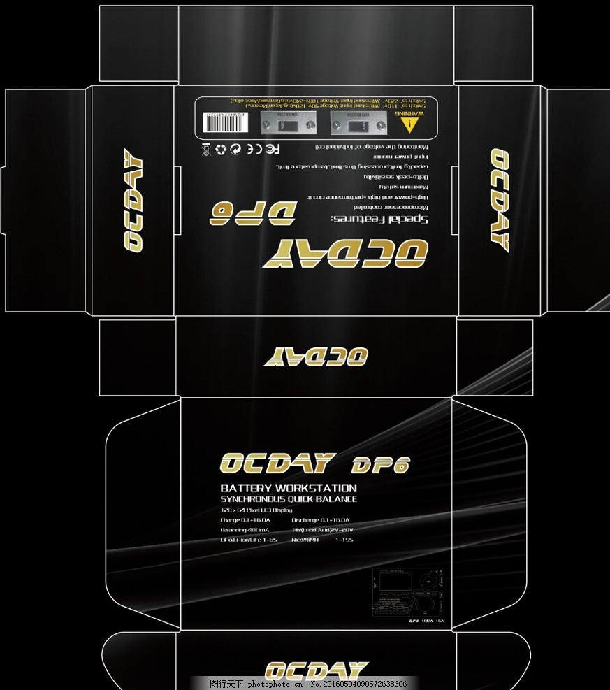 飞机包装盒 纸盒 包装平面图 科技 广告设计