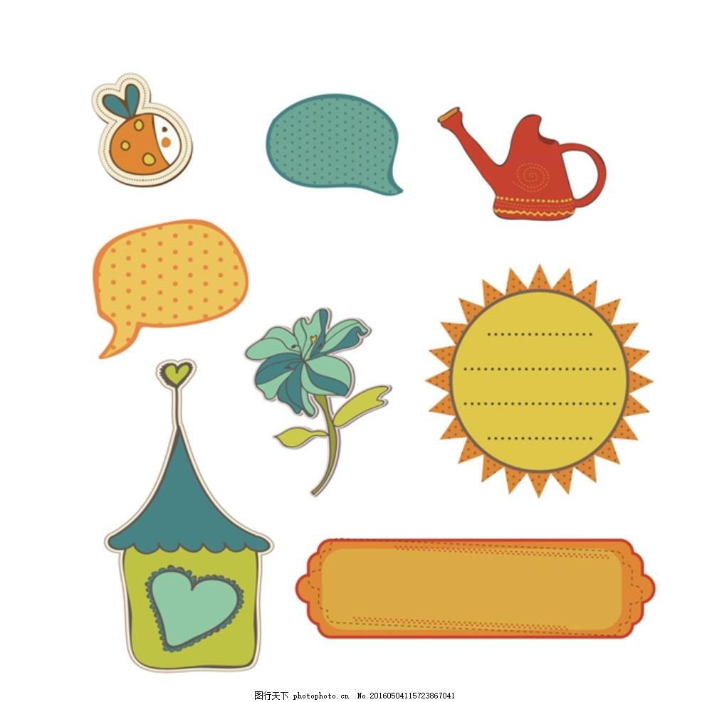 六一可爱卡通素材 房子 水壶 花朵 游乐场 六一 边框素材 卡通素材 背