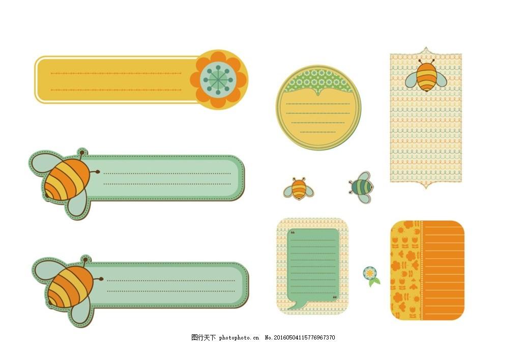 可爱卡通标签 游乐场 边框素材 卡通素材 背景 幼儿园素材 情人节素材
