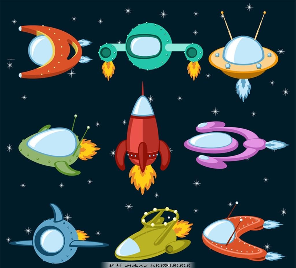 飞向太空 宇宙飞船 航天员 火箭 宇航员 星球 儿童画图片