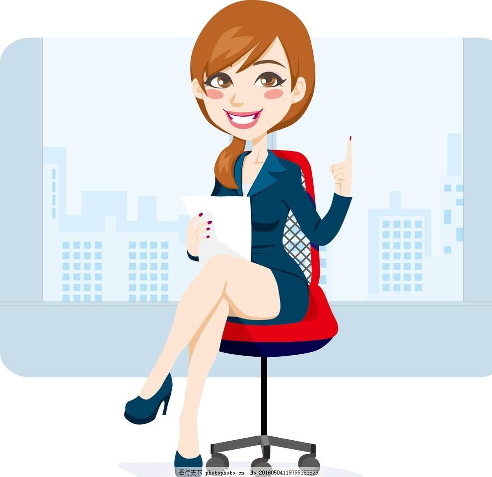 卡通女白领 卡通商务人士 卡通白领 卡通商业团队 卡通团队 商务 职场图片