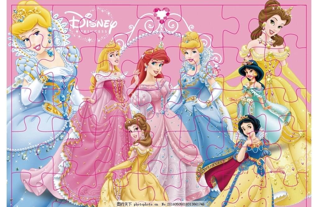 白雪公主拼图图片