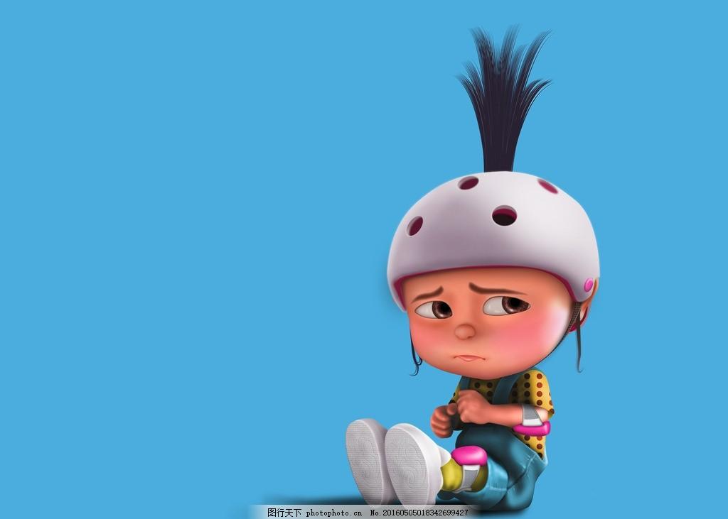 卡通娃娃 卡通画 女孩子 蓝色 表情 设计之家 动漫动画