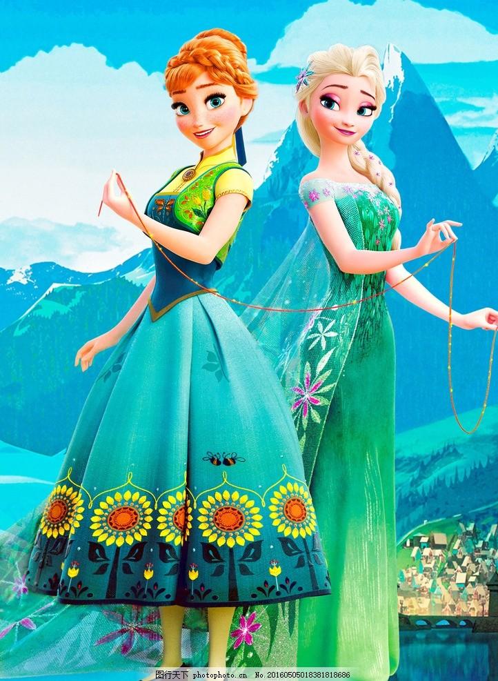 冰雪奇缘 驯鹿 迪士尼 雪人 艾莎女王 公主 冰雪公主 爱莎 安娜
