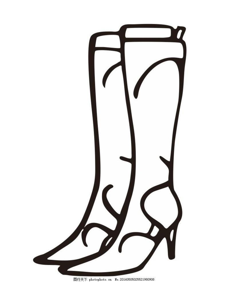 靴子 鞋子 简单画 线条 线描 简笔画 黑白画 卡通 手绘 标志图标 简单