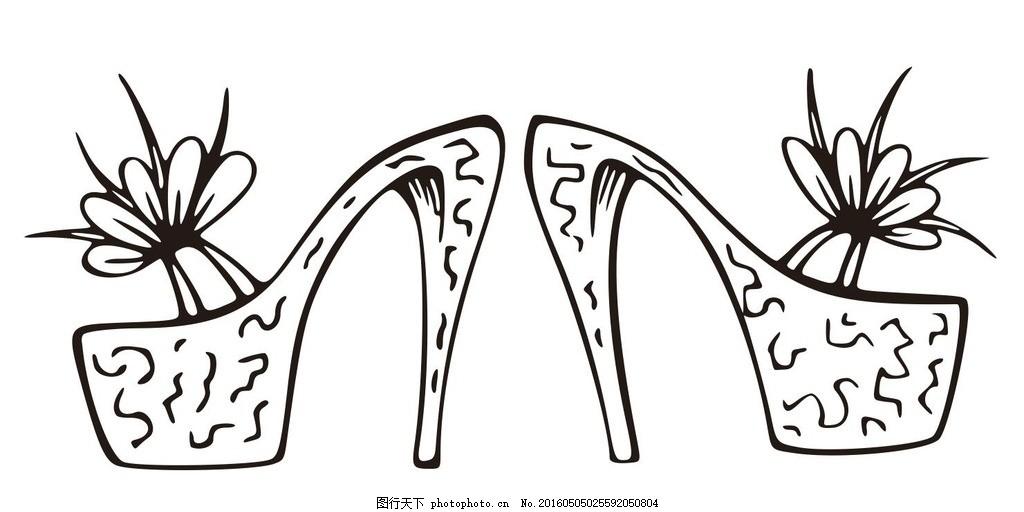 鞋子 高跟鞋 凉鞋 简单画 线条 线描 简笔画 黑白画 卡通 手绘 标志