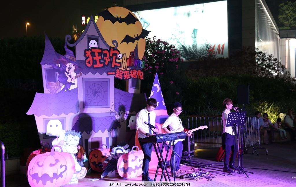 乐队 吉他手 音乐 演唱会 夜景 摄影 生活百科 娱乐休闲 72dpi jpg