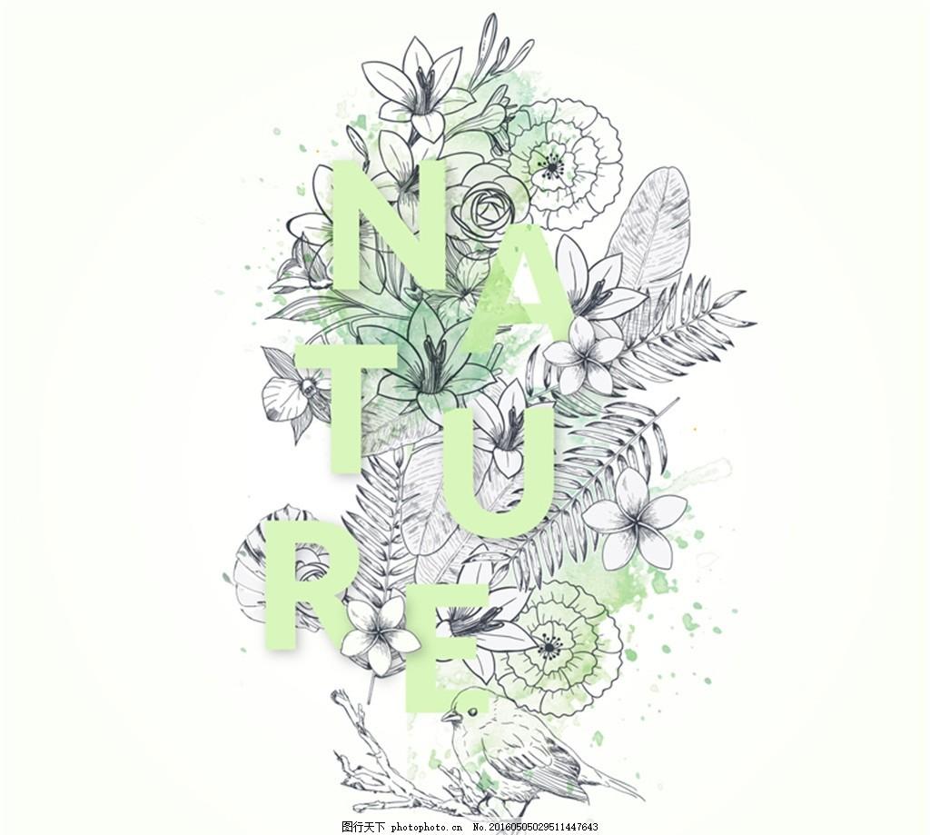 手绘自然艺术字矢量图 鸡蛋花 龟背竹 百合花 鸟 树枝 自然 艺术字