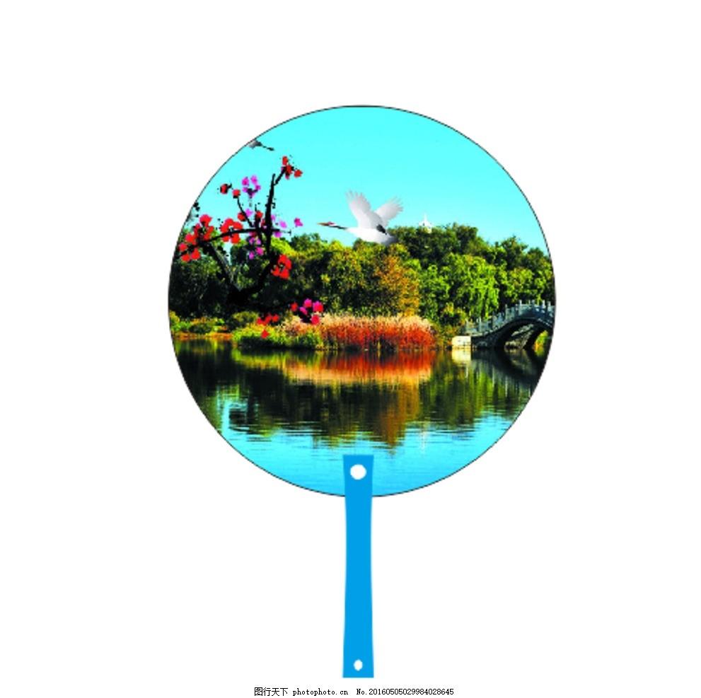 广告扇 山水画 扇子 圆扇 风景 设计 广告设计 名片卡片 cdr