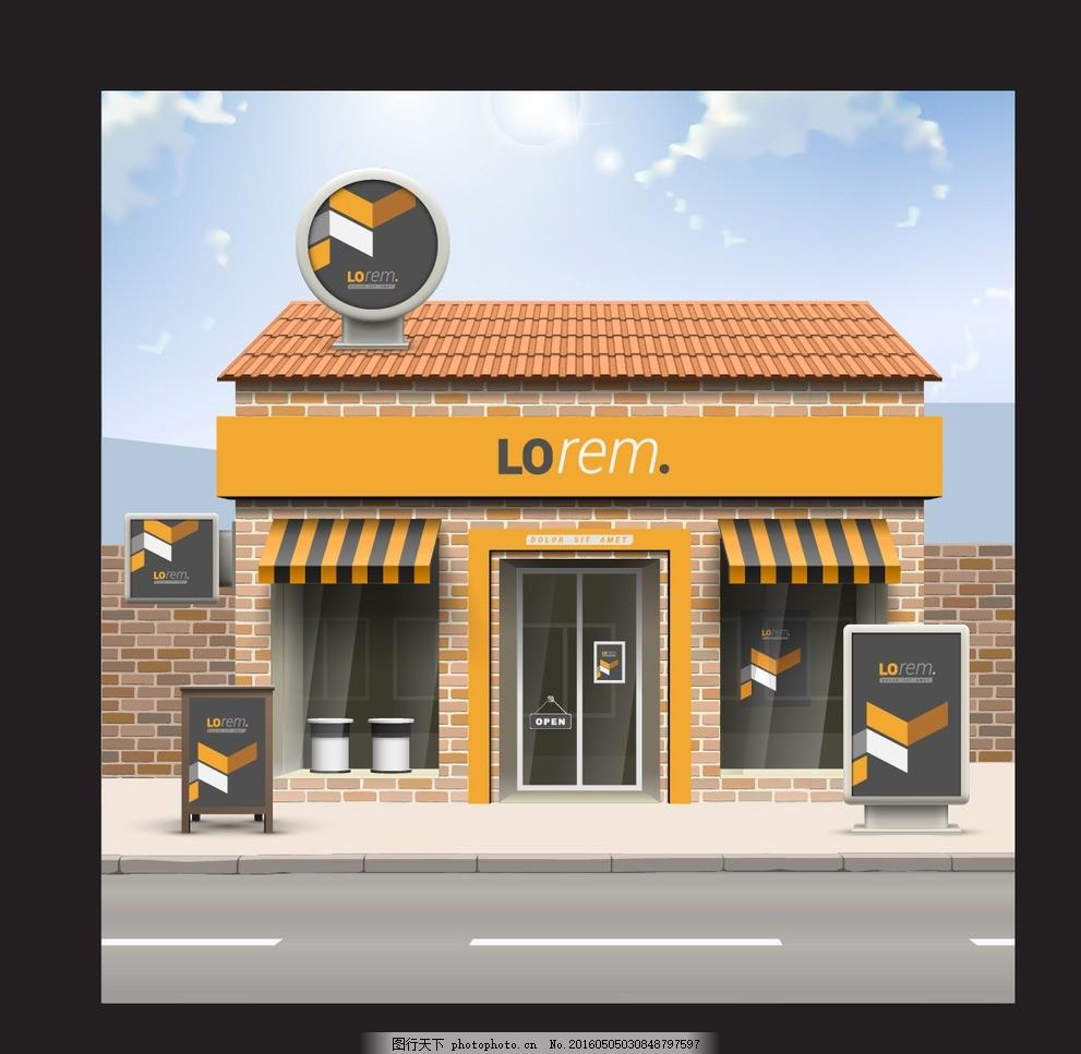 门头陈列 招牌效果 店面效果图 共享素材 设计 广告设计 室外广告设计
