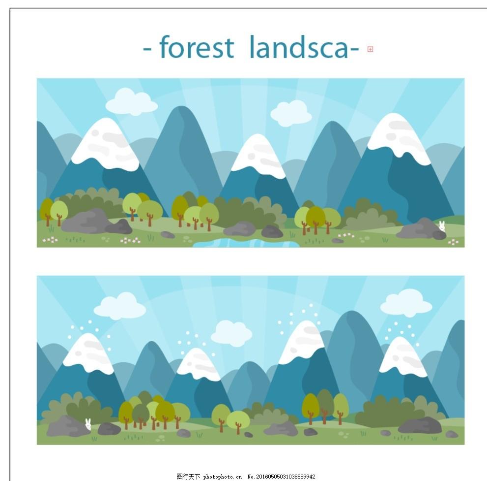 横幅 手 自然 山 绿色 蓝色 手绘 景观 森林 树叶 树木 绘画 环境