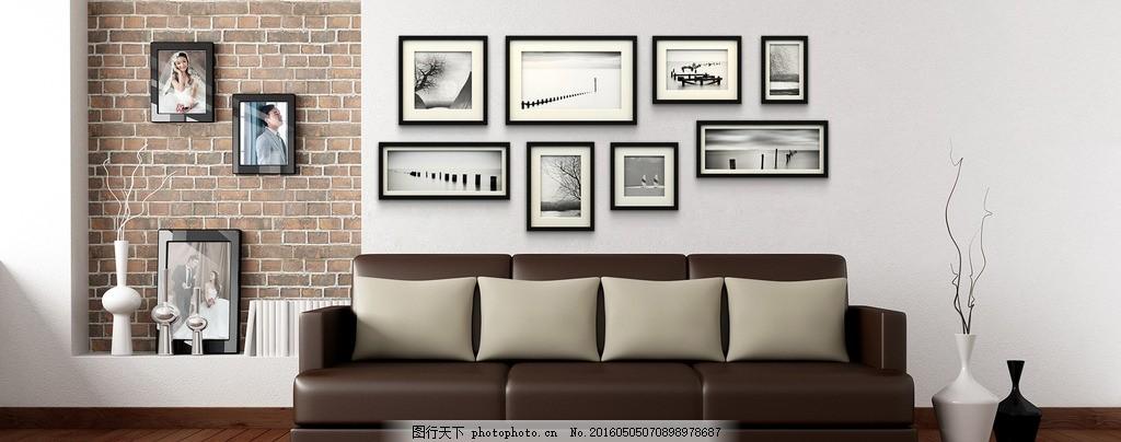 现代 客厅沙发 背景墙 照片墙 设计 淘宝界面设计 淘宝广告banner 300
