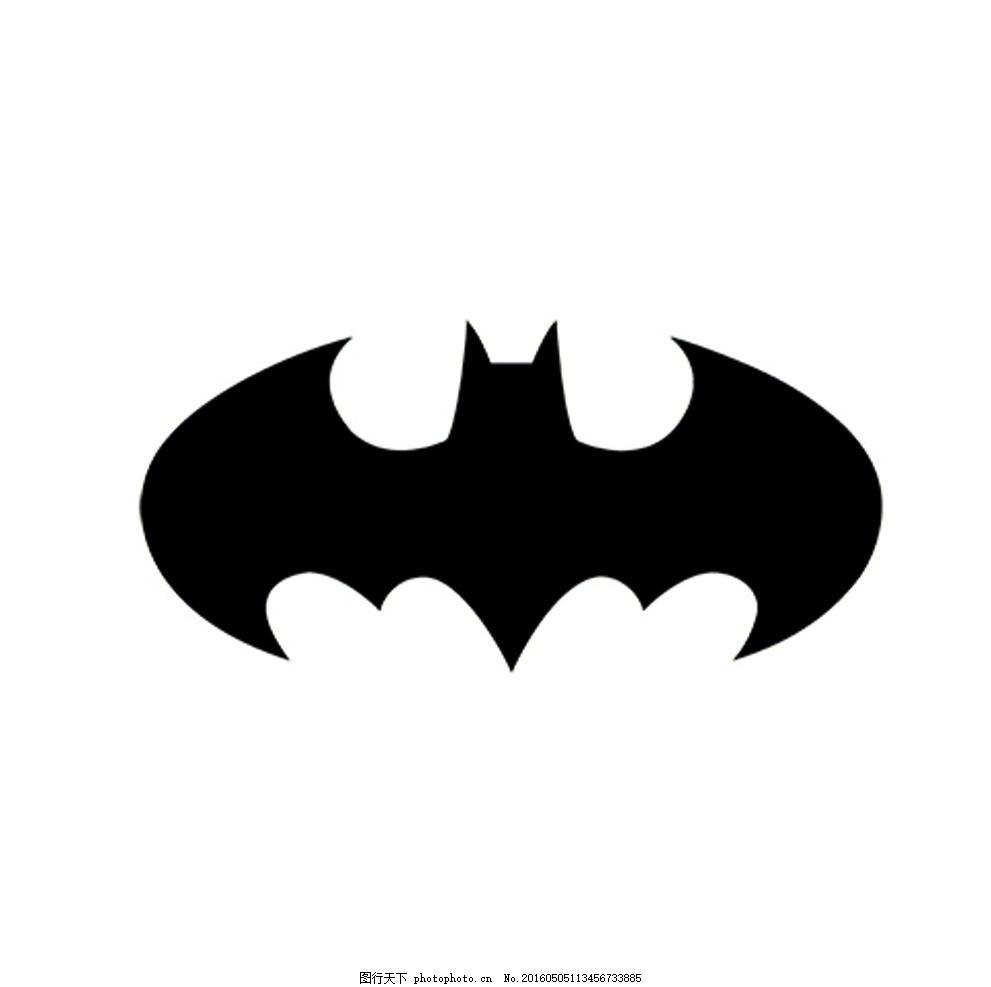 印图 高清 蝙蝠侠 t恤刻图印图 高清 可夜光 淘宝用图 设计 标志图标