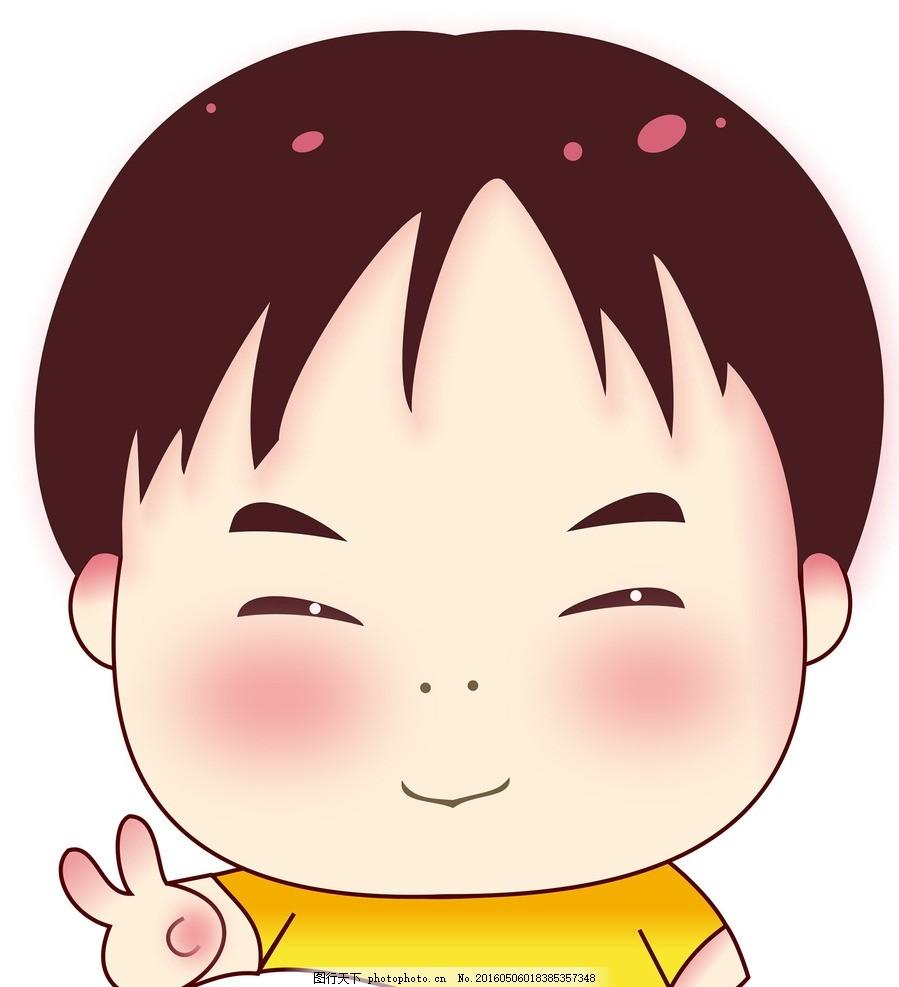 卡通 小孩      小胖 可爱 头像人物 顽皮 儿童 logo 插图 开心 笑脸
