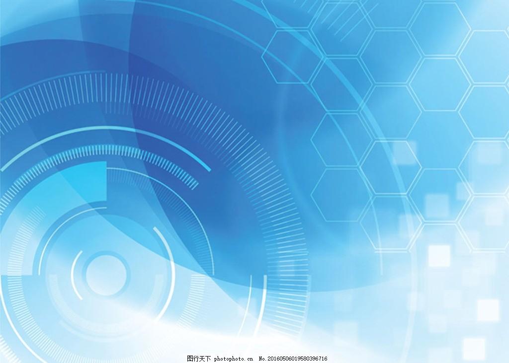 科技背景 蓝色 线条 抽象 机械 圆形 五边形 设计 文化艺术 其他 eps