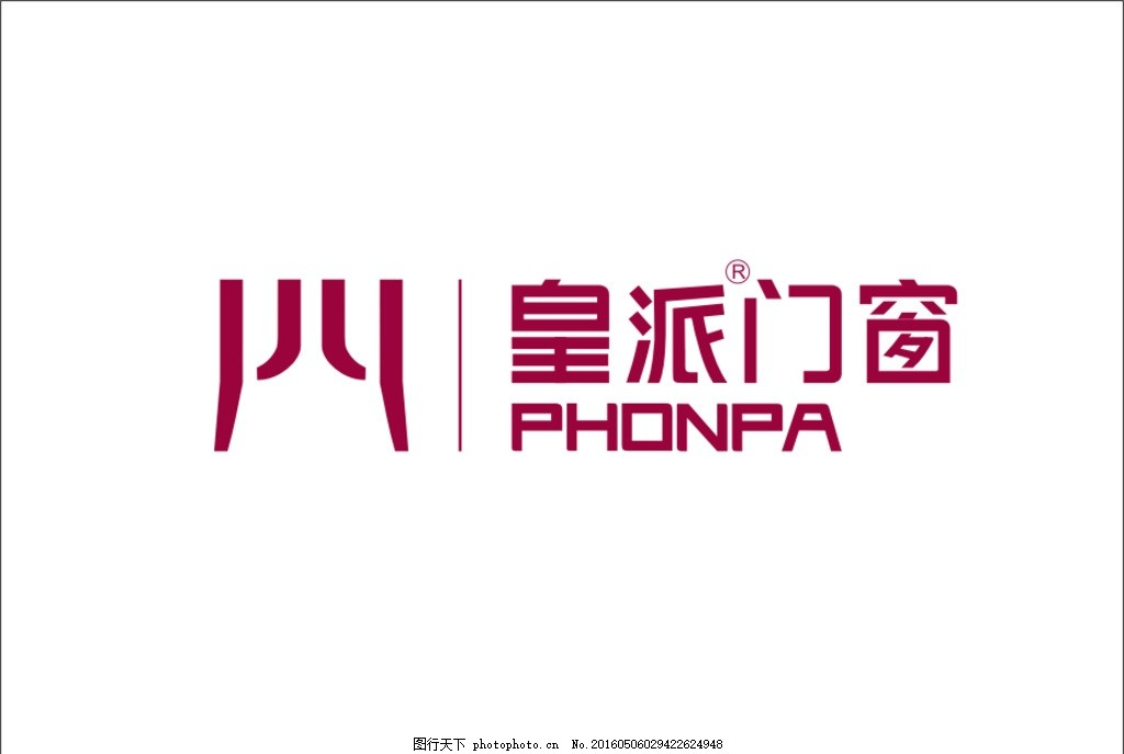 皇派木门标志 皇派木门 logo 素材 广告设计 cdr logo 设计 广告设计