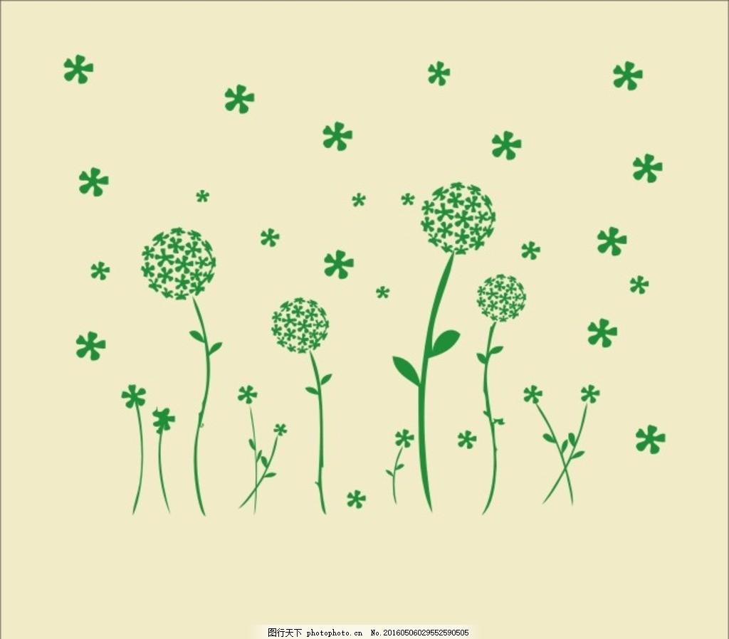 蒲公英 硅藻泥 电视背景墙 儿童房 鲜花 设计 广告设计 广告设计 cdr