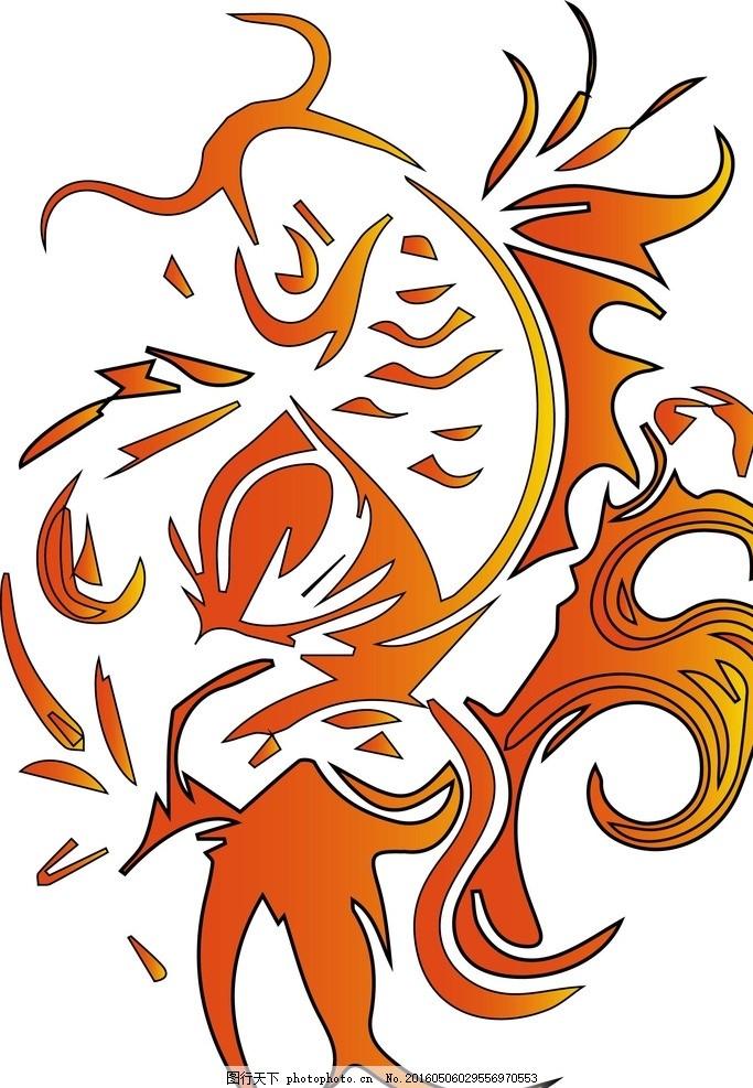 鲤鱼 吉祥动物 红色鲤鱼 春节 喜庆 源文件 剪纸图案 中国剪纸