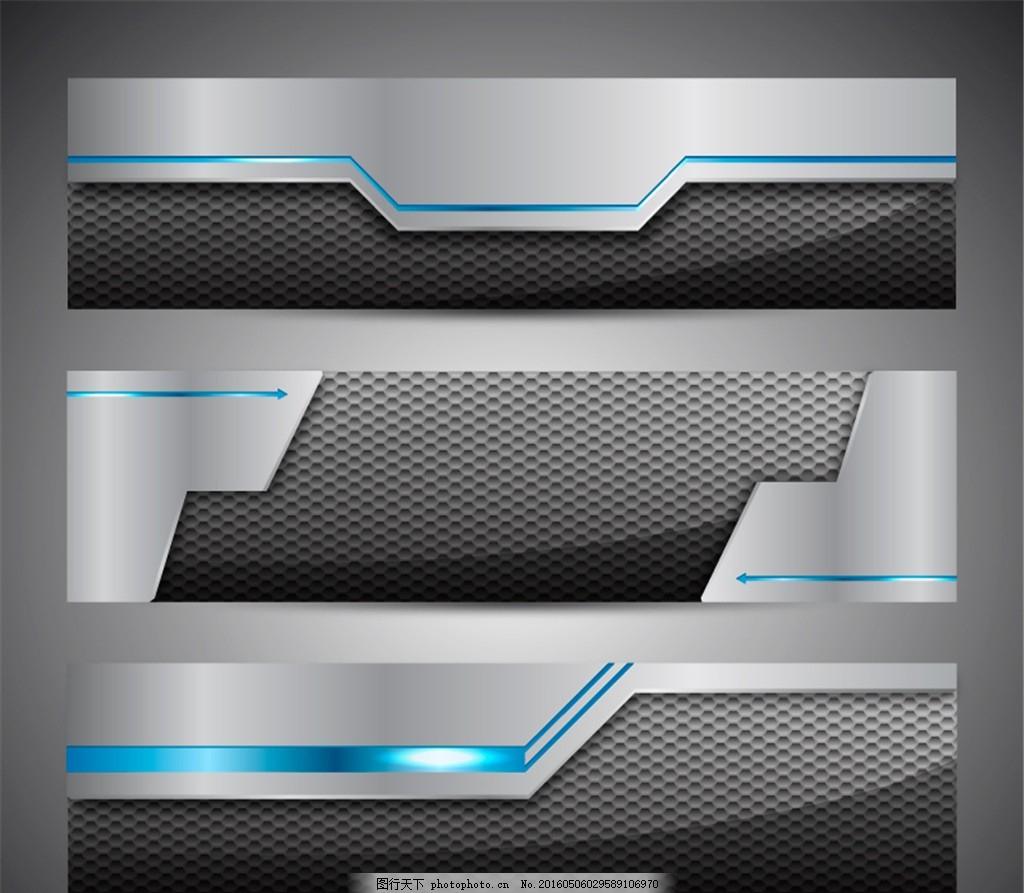 金属质感banner矢量图 蜂窝纹 金属 banner 箭头 矢量图 设计 广告