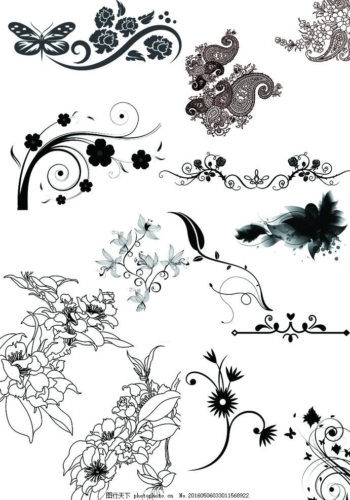 底纹花 黑白 底纹 花朵 简单 大方 设计 psd分层素材 psd分层素材 300