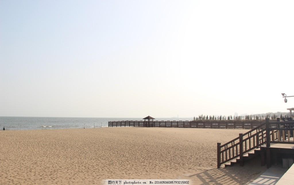海边沙滩 海滩 北戴河 秦皇岛海 大海 摄影 自然景观 自然风景