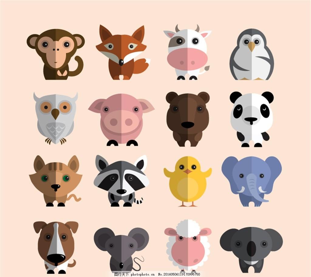 可爱动物矢量素材