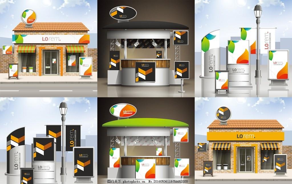 店面广告牌装修设计矢量素材展位