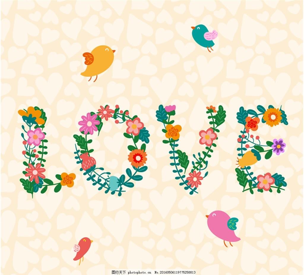 卡通花卉组合艺术字矢量图 花朵 圆形 春 郁金香 广告设计