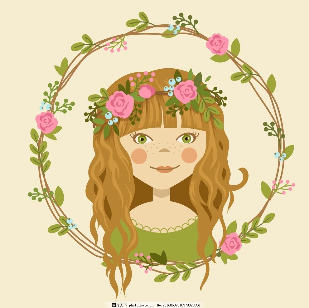 可爱的女孩 女孩 可爱 笑容 花环 鲜花 卡通画 漫画 设计 动漫动画
