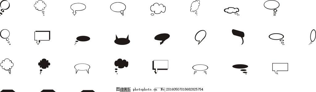 标题框 提示框 矢量图 简笔画 气泡 动漫动画