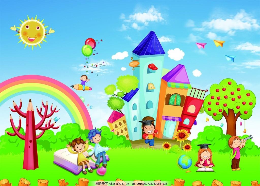 图片下载 卡通背景 幼儿园广告 白云 背景素材 草地 大树 儿童 儿童乐