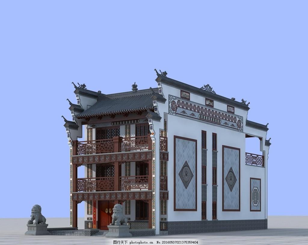 徽派 别墅 石狮 中式 马头墙 中式建筑 三维模型 中式门框 设计 3d